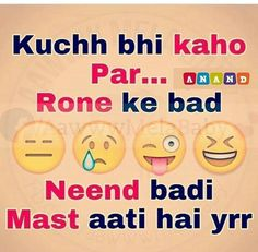 jab bhi toh rote h har raat Latest Funny Jokes, Funny Jokes In Hindi, Funny School Jokes, Very Funny Jokes, Really Funny Memes, Funny Facts, True Facts, Funny Study Quotes, Cute Funny Quotes