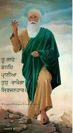 Dhan Dhan Sri Guru Nanak Sahib Ji Sache Patshah