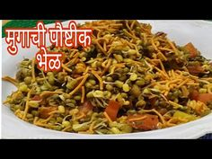 Green Moog / Healthy Bhel Recipe.. - YouTube