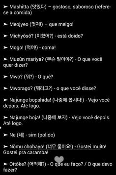 Korean Slang, Korean Phrases, Korean Words, How To Speak Korean, Learn Korean, Korean English, Korean Student, Korean Alphabet, Korean Language Learning