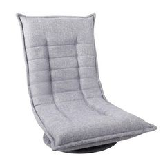 Artiss Swivel Foldable Floor Chair - Grey - 191156 For Sale, Buy from Floor Chairs collection at MyDeal for best discounts. Office Chair Cushion, Chair Pillow, Wooden Adirondack Chairs, Outdoor Chairs, Stylist Chair, Foldable Chairs, Chairs For Rent, Toddler Table And Chairs, Mid Century Modern Armchair