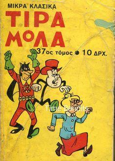 Vintage Children's Books, Vintage Magazines, Vintage Comics, Vintage Ads, Vintage Photos, Kai, Old Time Photos, Children's Comics, The Age Of Innocence