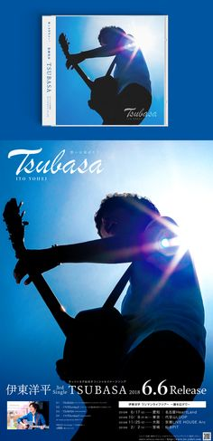 CD、CDジャケット、アーティスト、ミュージック、アルバム Aomori, Sendai, Miyagi, Graduate School, Packaging Design, Japan, City, Movie Posters