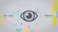 ColirioTV / Reel on Vimeo