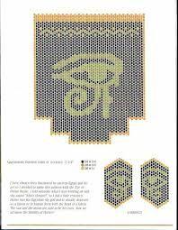 """Résultat de recherche d'images pour """"peyote motif egyptien"""""""