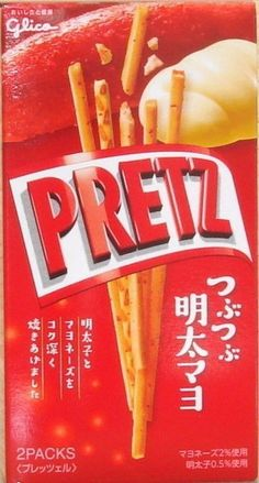Image result for pretz fish mayo