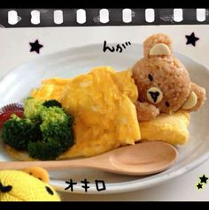 cute rice teddy bear under blanket of egg : Your Lunch