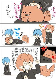 Manga Anime, Anime Demon, Anime Chibi, Kawaii Anime, Tokyo Ravens, Hot Anime Boy, Anime Guys, Angry Smiley, Tokyo Story