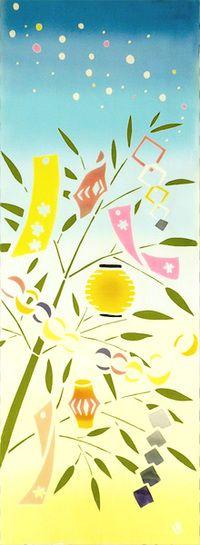"""七夕祭 """"遊中川"""" Japanese Textiles, Japanese Patterns, Japanese Fabric, Japanese Prints, Japanese Design, Student In Japanese, Japanese Legends, Star Festival, Tanabata"""