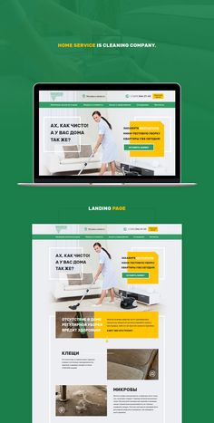 Cleaning landing on Behance