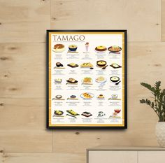 Tamago (egg) Poster, 16x20, print in USA.  https://www.kickstarter.com/projects/fanny/tamago-poster-inspired-by-25-traditional-japanese?ref=6qhv4n