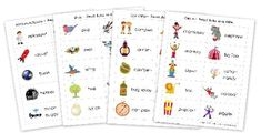 Lots of cute themed vocabulary cards that could have many uses!