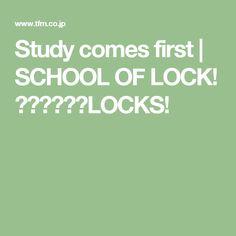 Study comes first | SCHOOL OF LOCK! アレキサンドLOCKS!