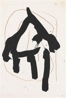Beau Geste I By Robert Motherwell ,1989