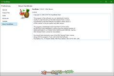 HandBrake 0.10.3  HandBrake--About--オールフリーソフト