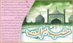 Urdu Quotes: (شب برات) Eid Poetry, Urdu Poetry Romantic, Love Poetry Urdu, Hindi Movies, Shab E Barat, Crime, Bollywood, Love Sms, Joker