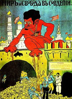 White Army propaganda poster from the Russian Civil War era (1919), depicting a caricature Leon Trotsky (as a large demon like figure with bright red skin.) and Chinese soldiers (below, wearing braids and blue and gold uniforms).