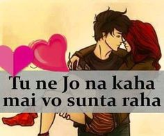 Jaan to mere dil ka sidha connection hai 😘 Shyari Quotes, Song Lyric Quotes, Poetry Quotes, Hindi Quotes, Song Lyrics, Quotations, Urdu Poetry, Love Sms, Love Life