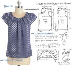 Need Some Sewing Patterns? Clone Your Clothes Dress Sewing Patterns, Blouse Patterns, Clothing Patterns, Blouse Designs, Como Fazer Short, Costura Fashion, Sewing Blouses, Fashion Sewing, Blouse Styles