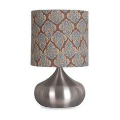 Rachel Table Lamp in Brushed Steel 14H 24.99