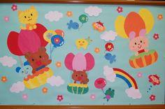 お母さんを招いてのお茶会 - お知らせ|永観堂幼稚園 Preschool Crafts, Crafts For Kids, Japanese Birthday, Create A Board, Class Decoration, Birthday Board, Diy Frame, Origami, Pikachu