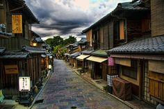 Old Kyoto by Arutemu on Flickr.