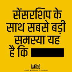 Funny Hindi Pics & Memes  #FunnyHindiPics