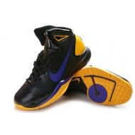 ea4f468f2c4b Newest Nike Hyperdunk 2010 Mens Basketball Shoes - Black Yellow Purple  Cheap Nike Hyperdunk 2010 Sale Online