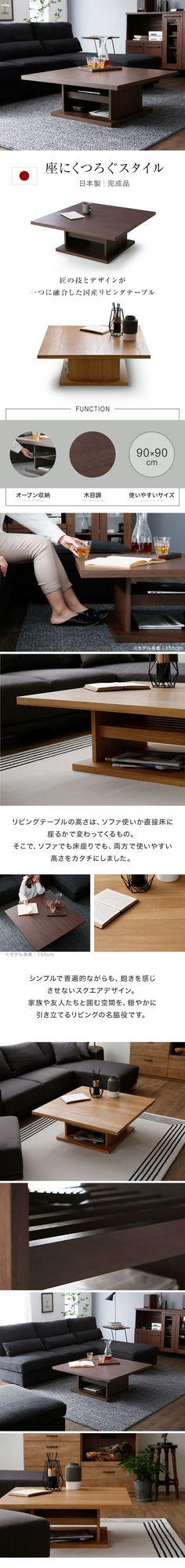 センターテーブル 国産 リビングテーブル 日本製。センターテーブル センター テーブル 国産 リビング リビングテーブル 木目調 収納 日本製 一人暮らし 1人暮らし ワンルーム コンパクト 新生活 送料無料 送料込