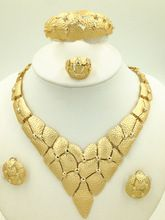 2016 Hot Sale Nigerian Wedding African Beads  Jewelry Sets Fashion Women Dubai Gold Plated Jewelry Set  Wholesale Costume Design