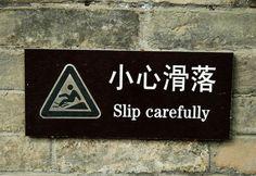 #chinglish #China