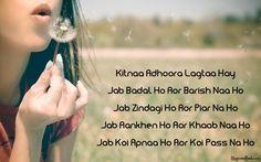 Hindi-Love-Shayari-SMS-With-Images