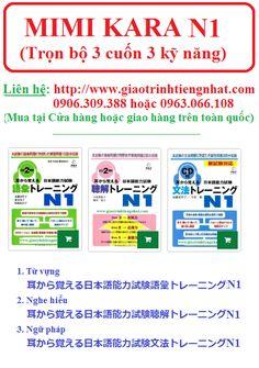 Mimi kara oboeru N1 – Trọn bộ 3 cuốn