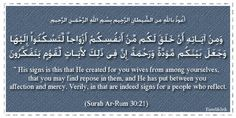 Ayah Graphics - Page 3 Quran, Reflection, Graphics, Charts, Graphic Design, Holy Quran
