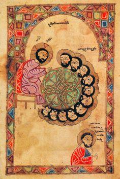Armenian Miniatures - last supper