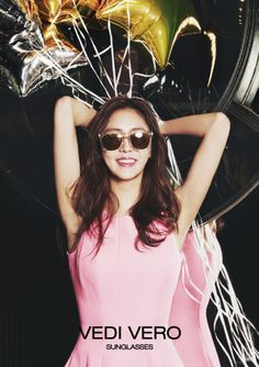 UEE once again proves that she's a style icon in her latest ad campaign for Vedi Vero. UEE once again proves that she's a style icon in her latest ad campaign for Vedi Vero. Uee After School, Campaign Fashion, Brand Collection, Korean Actresses, Korean Celebrities, Actor Model, School Fashion, Spring Summer 2015, Korean Beauty