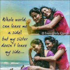 Best Akka Thangai Tamil Kavithai Poem Lines Sms Messages With Cute