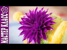 Крупный цветок Канзаши из острых лепестков / Куликова Мастер Класс / Георгин Канзаши - YouTube
