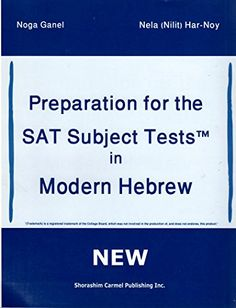 Preparation for the SAT Subject Tests in Modern Hebrew by... https://smile.amazon.com/dp/1599758024/ref=cm_sw_r_pi_dp_moANxbWNXGDHB