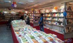 إنطلاق فعاليات الدورة الـ 33 لمعرض تونس الدولي للكتاب: إنطلقت اليوم الجمعة فعاليات الدورة الـ 33 من معرض تونس الدولي للكتاب بمشاركة 170…
