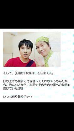 Ishida Akira & Okiayu Ryoutarou (October 3, 2016)  石田彰&置鮎龍太郎