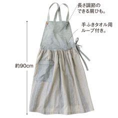 はまぐり堂のスタッフと作った エプロン(ワンピースタイプ) Fashion Sewing, Diy Fashion, Handmade Clothes, Diy Clothes, Cafe Apron, Japanese Apron, Japanese Sewing Patterns, Make Your Own Clothes, Sewing Aprons