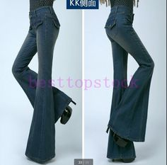 Spring Womens  Retro Slim High Waist Bell-Bottom Thin Trousers Pants Jeans 98
