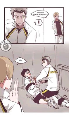 Short short HAIKYUU!! - 2.Exchange!! [BokuAka?!!] - Wattpad