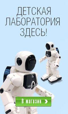 Купить Российские игрушки. Kids4kids