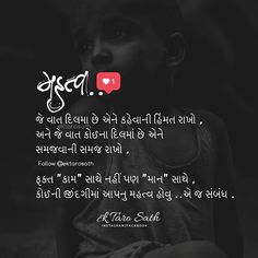 Shyari Quotes, Advice Quotes, People Quotes, Quotable Quotes, Hindi Quotes, True Quotes, Qoutes, Motivational Quotes, Twisted Quotes