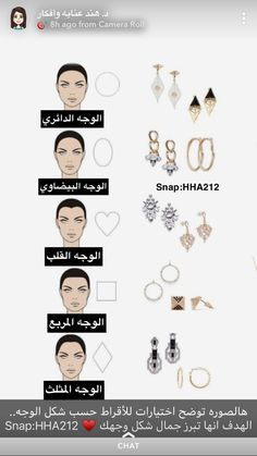 Improve makeup with these natural makeup for beginners Pic# 3945 Beauty Care Routine, Beauty Routines, Beauty Hacks, Beauty Tips, Beauty Skin, Beauty Makeup, Learn Makeup, Hair Care Recipes, Makeup Lessons
