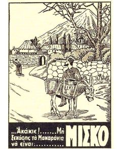 Vintage Advertising Posters, Vintage Advertisements, Vintage Ads, Vintage Posters, Vintage World Maps, Old Commercials, Greek Culture, Retro Ads, Old Photos