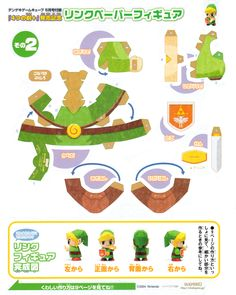 Papercraft to print - Link from Legend Of Zelda: The Wind Waker The Legend Of Zelda, Geek Crafts, Diy And Crafts, Mario Crafts, Zelda Birthday, Wind Waker, Video Game Characters, Kirigami, Crafty Craft