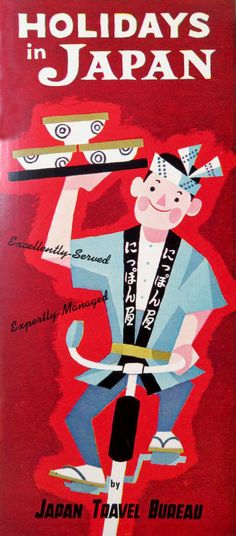 minamaruco: Holidays in Japan